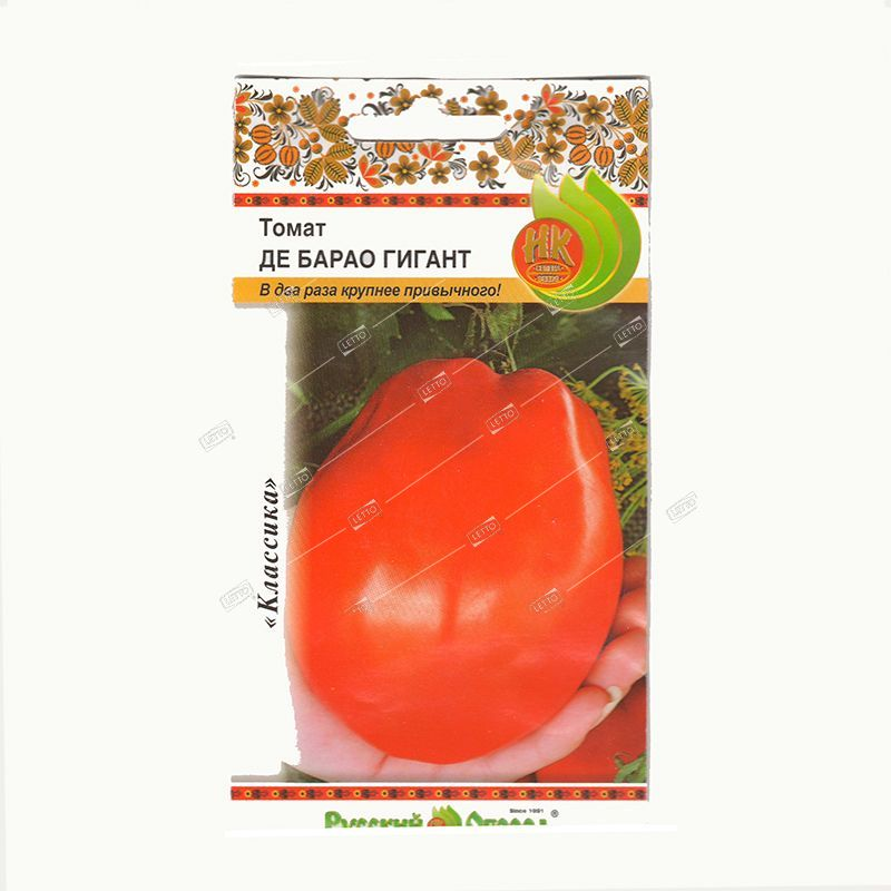 томаты де барао гигант фото они так